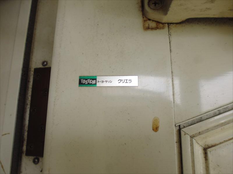kitasawara004201506