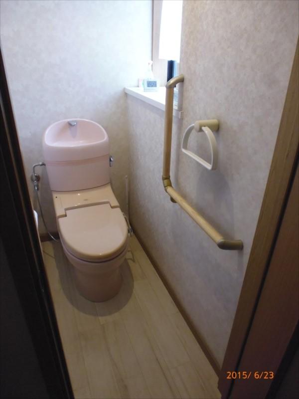 介護用手すり取り付けトイレ